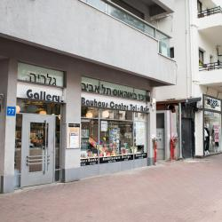 מרכז הבאוהאוס, תל אביב