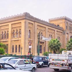 Islamic Art Museum, Cairo