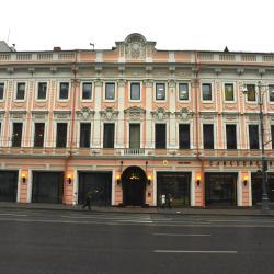 Magazin alimentar Eliseevsky, Moscova