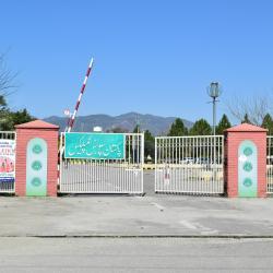 Pakistan Sports Complex