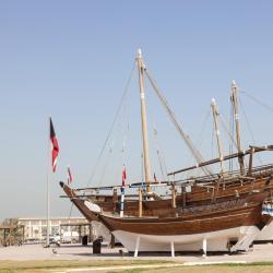 Kuwait National Museum, Kuwait