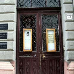 Liszt Ferenc Memorial Museum, Budapest
