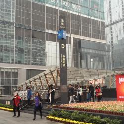 Chunxi Road Metro Station
