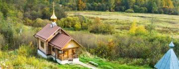Отели в регионе Ивановская область