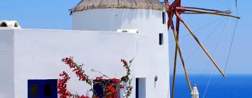 Accessible Hotels in Cyclades