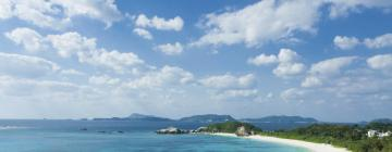 Holiday Homes in Okinawa