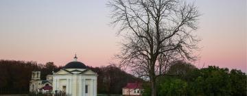 Отели в регионе Орловская область