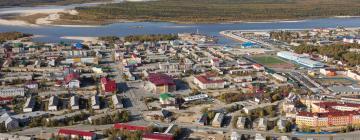 Отели в регионе Ямало-Ненецкий автономный округ