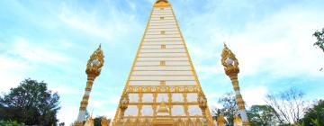 Hotels in Ubon Ratchathani Province