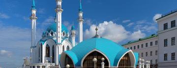 Отели в регионе Татарстан