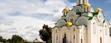 Отели в регионе Черкассы