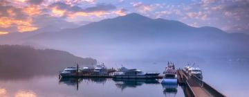 Properties with Onsen in Nantou County