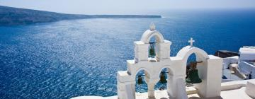 Отели в регионе Греческие острова