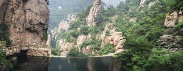 Отели в регионе Шаньдун