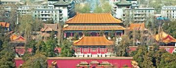 Отели в регионе Пекин