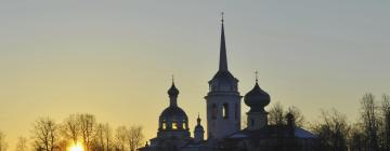 Hotels in Leningrad Region