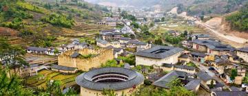 Отели в регионе Фуцзянь