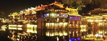 Отели в регионе Хунань