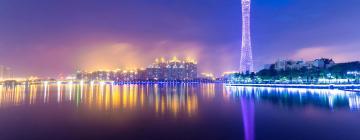 Hotels in der Region Guangzhou Area