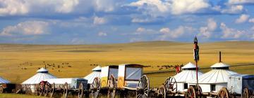 Отели в регионе Внутренняя Монголия