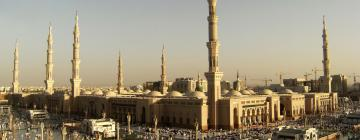 Hotéis em: Al Madinah Al Munnawarah Province