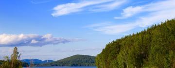 Отели в регионе Ural