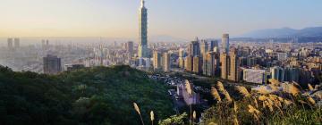 Отели в регионе Тайбэй