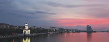 Отели в регионе Днепропетровская область