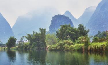 Отели в регионе Гуанси
