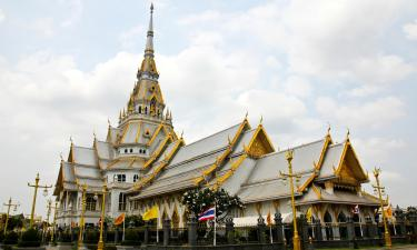 Hotels in Chachoengsao Province