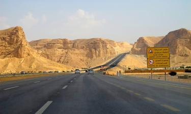 Chalés alpinos em: Riyadh Province