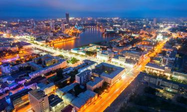 Hotels in Yekaterinburg Region
