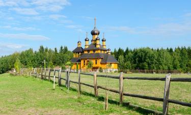 Отели в регионе Минская область