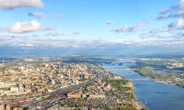 Hotels in Novosibirsk Region