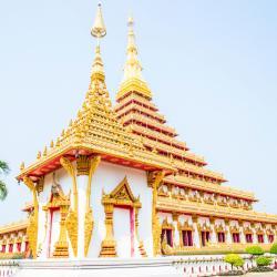 Provincia de Khon Kaen