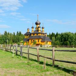 Minsk Region 14 resorts