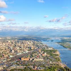 Novosibirsk Region