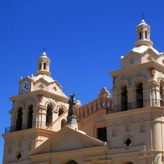 Manzana de las Luces - Córdoba City