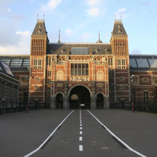 Museumplein di Amsterdam