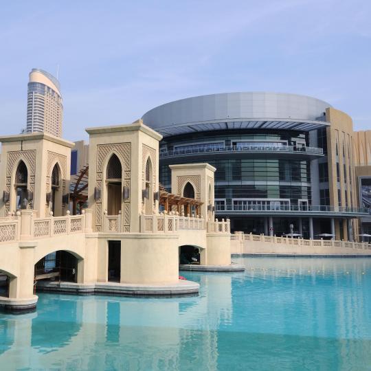 Dubái Mall