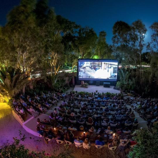 Kamari's open-air cinema