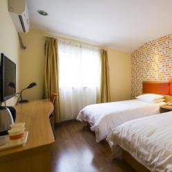 Отели Home Inn  5 отелей Home Inn в Шицзячжуане