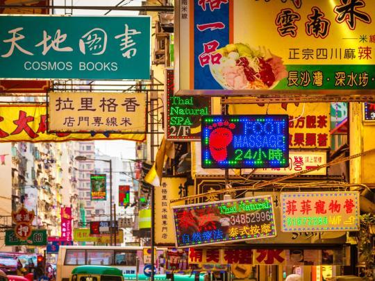 香港に行くならぜひ試して欲しい料理TOP10!
