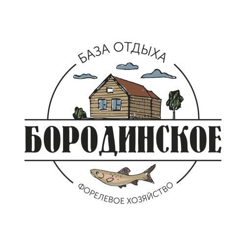 Бородинское