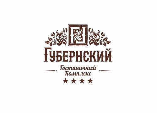 """Гостиничный комплекс """"Губернский"""""""