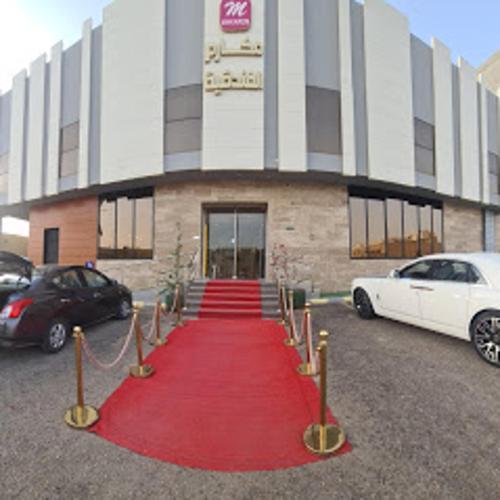 Makarem Hotel Apartment