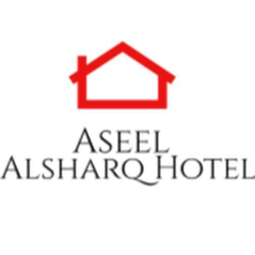 Aseel Alsharq Hotel أصيل الشرق للوحدات السكنية