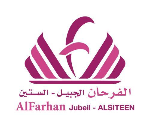 Al Farhan Jubeil Alsitheen