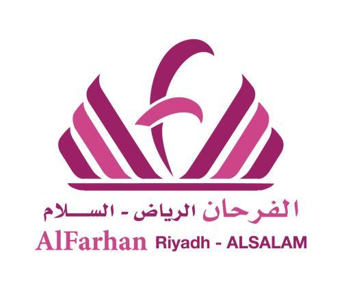 Al Farhan Al salam