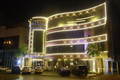 Sanam Hotel